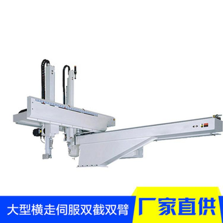 奥锋小型横走机械手生产厂家_厂家直批价格合理
