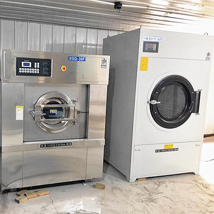 福利院养老院洗衣机专注于公益洗涤事业