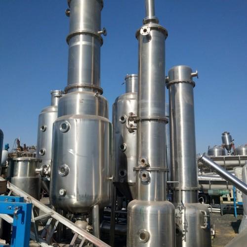 转让二手蒸发器 二手双效4吨MVR蒸发器 浩宇二手蒸发器安装