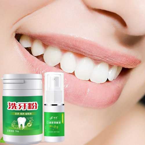 珍珠牙粉批发亮白牙粉OEM加工源头厂家