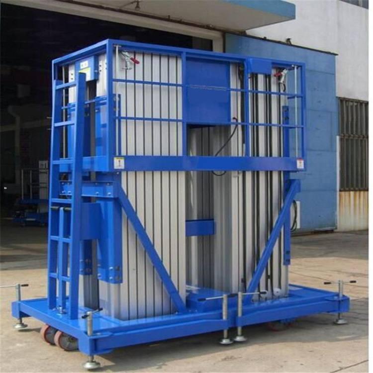 铝合金材质升降台,天锐机械 铝合金升降机车载式铝合金升降机