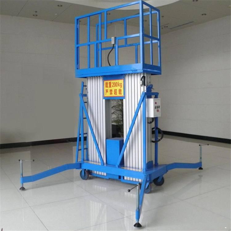 铝合金升降平台,天锐机械 全电动升降车 移动式液压升降平台