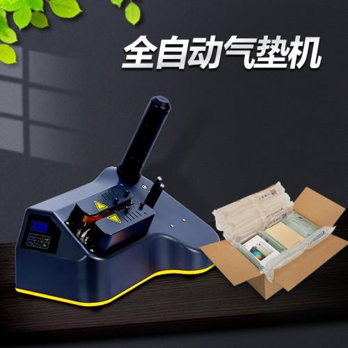 缓冲气垫机 小型桌面气泡膜机 电商用气泡膜机