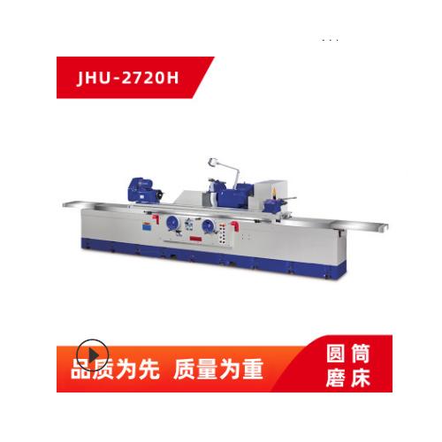 供应台湾直进式/斜进式外圆磨床 进口数控万能磨床精密磨床包邮