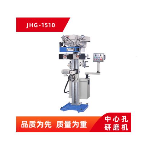 台湾键和JHG-1510通孔产品高速中心孔磨床3D同步研磨机