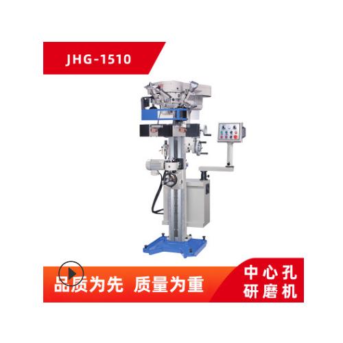 JHG-1020平面磨床 小磨床 卧轴矩台中心孔磨床