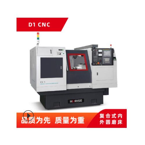 供应钜升D1复合式内外圆磨床 CNC数控磨床 立式外圆磨床
