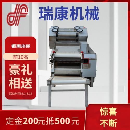 厂家直销面条机多功能馄饨皮机全自动饺子皮机