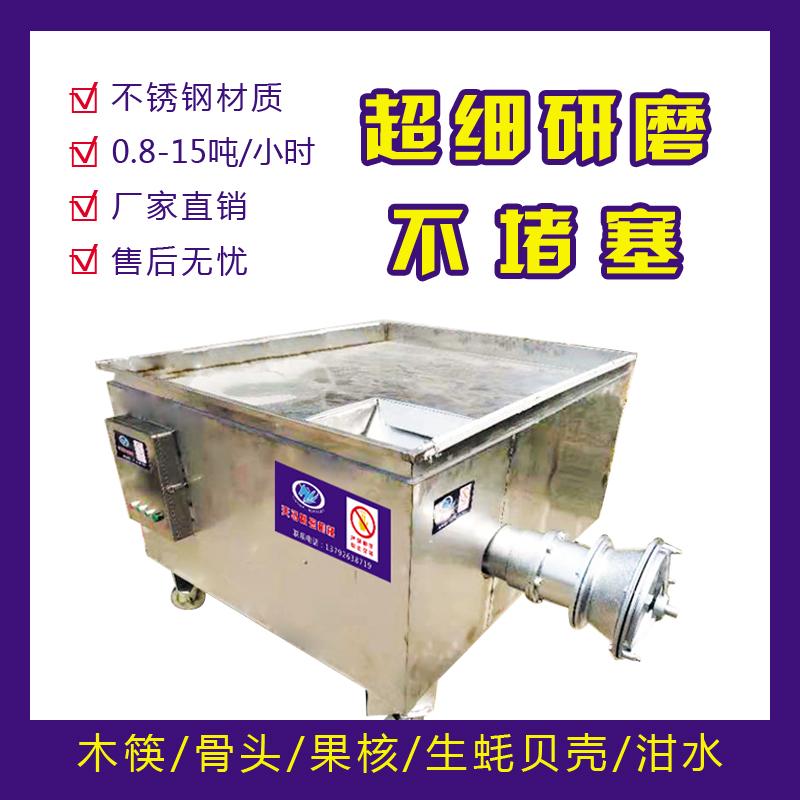 餐厨食物垃圾处理器商用厨房垃圾粉碎机剩菜剩饭泔水潲水处理设备