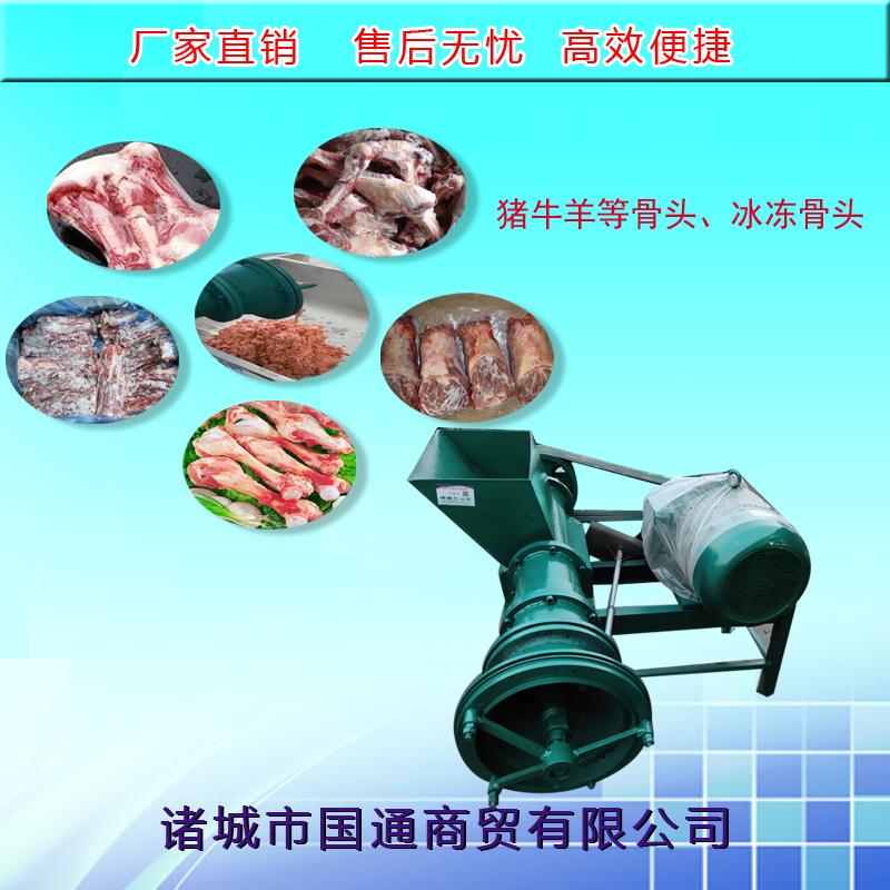 商用大功率绞肉机绞冻鸡架粉碎机冻鸭架肺板骨泥机养殖辣椒磨粉机
