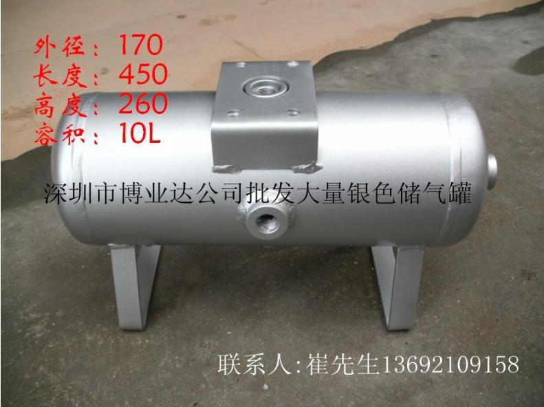 现货供应SMC增压泵储气罐 苏州高压储气罐 南京小储气罐