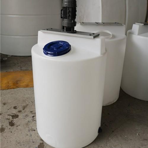 洗车液搅拌桶 洗洁精生产加工设备 日化搅拌器厂家