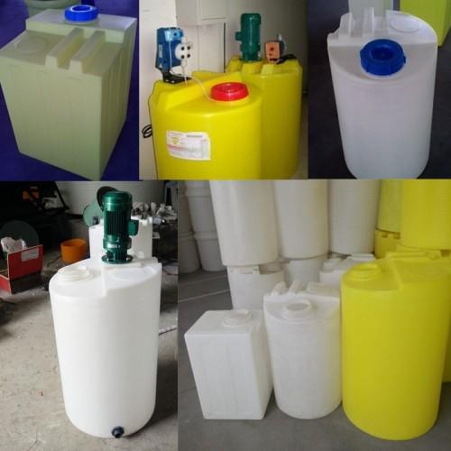 加药搅拌桶 污水搅拌机设备 消毒剂溶解、投料搅拌