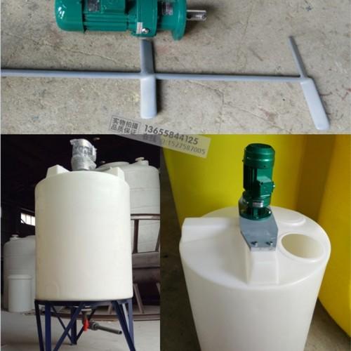 化工搅拌器厂家 塑料PE搅拌桶 防腐调和罐价格