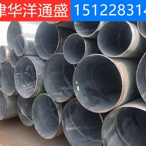 两寸热镀锌钢管-48天津镀锌管-厂家现货供应