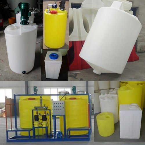 加药桶搅拌机 pe加药箱搅拌桶 药剂搅拌设备生产厂家