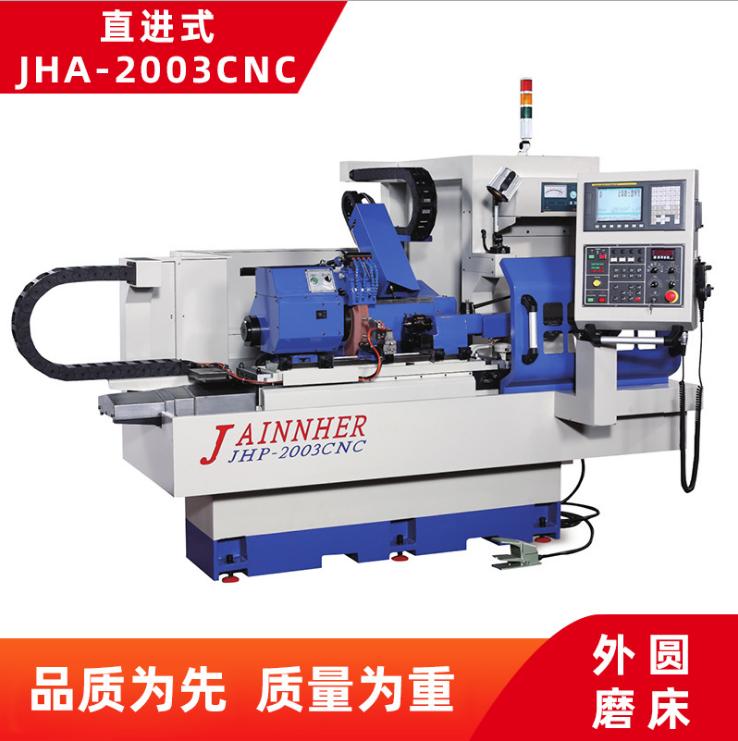 JHP-2003CNC 高精密数控 台湾键和直进式外圆磨床