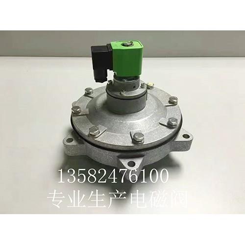 江西脉冲电磁阀供应「万泰环保」优良选材-价格低