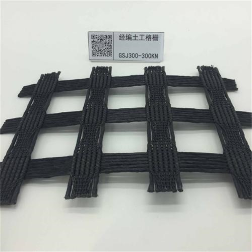 厂家销售 经编涤纶土工格栅 道路路基用 性价比高 欢迎来电
