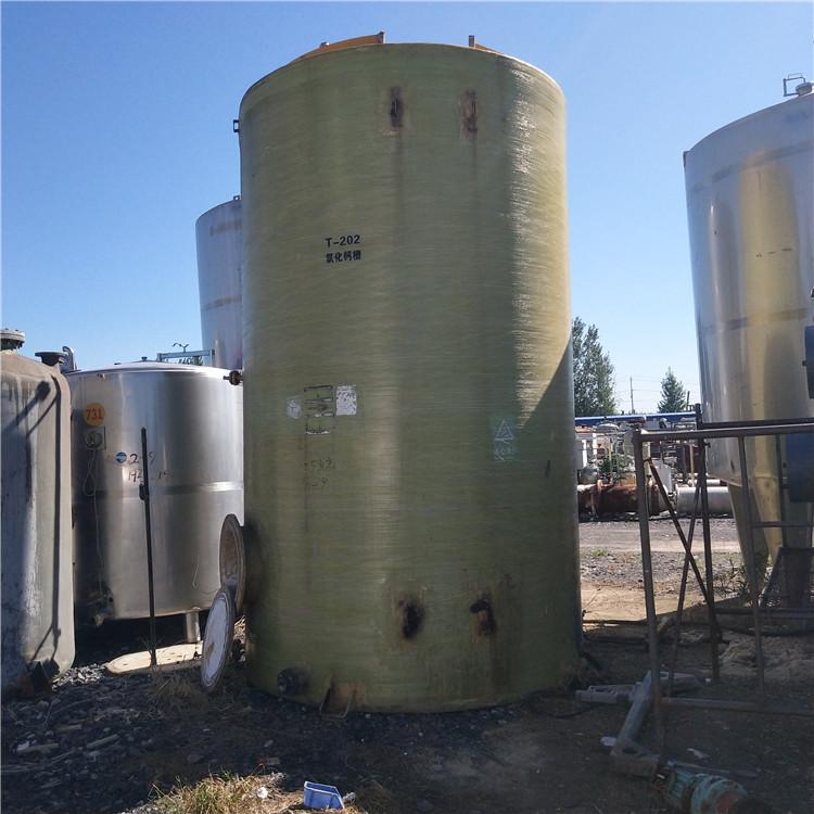 二手二氧化碳储罐 二手非标压力容器储罐转让食品储罐价格