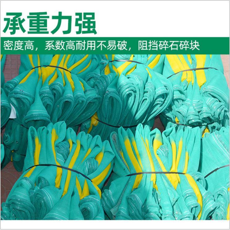 上海蓝带黄杠安全网密目式阻燃安全立网