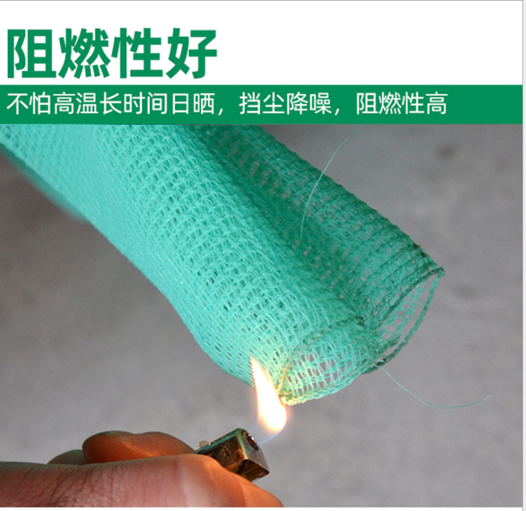 建筑工地密目网上海蓝聚乙烯阻燃1.8*6m安全立网定制