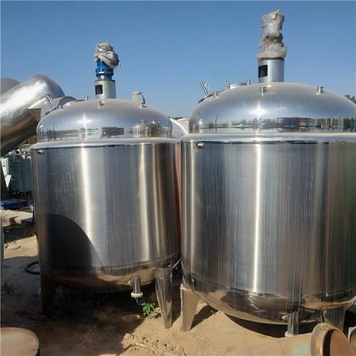 出售高温高压反应釜二手 三层玻璃反应釜二手 反应釜价格