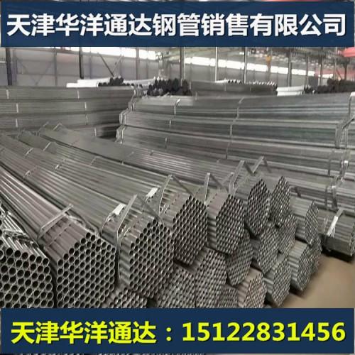 一寸热镀锌钢管-32镀锌管-大量现货供应