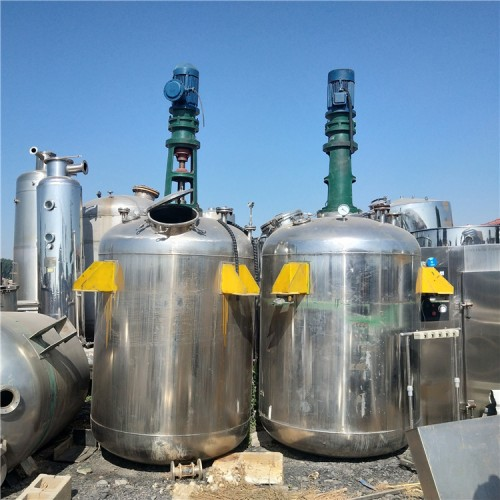 便宜处理多功能高压反应釜 反应釜搅拌装置二手反应釜价格