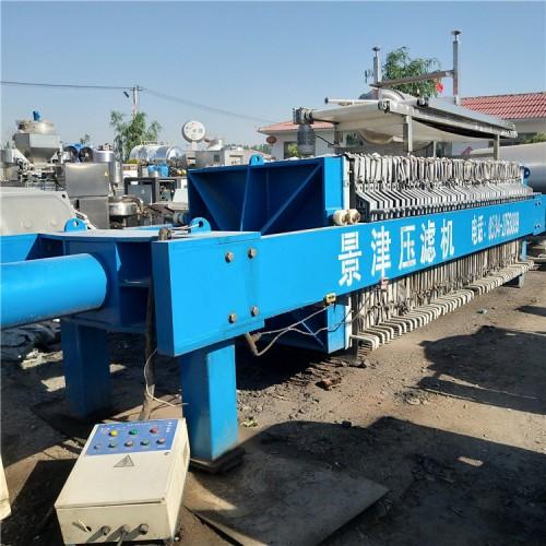 京津压滤机多少钱一台 洗煤专用板框压滤机二手转让