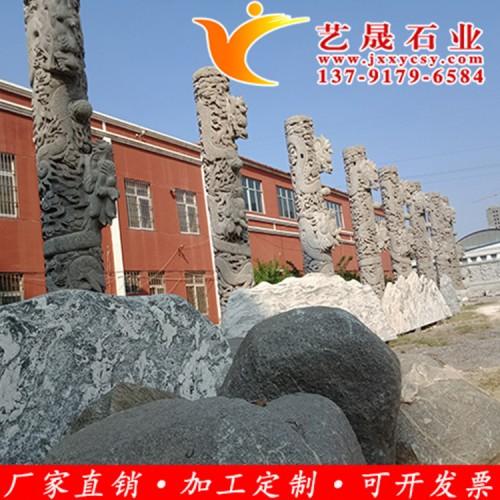 石龙柱厂家直销 石雕盘龙柱  广场文化柱 华表  十二生肖柱
