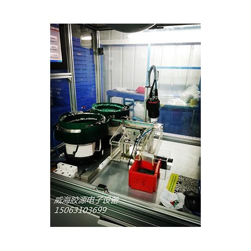 自动光学检测机