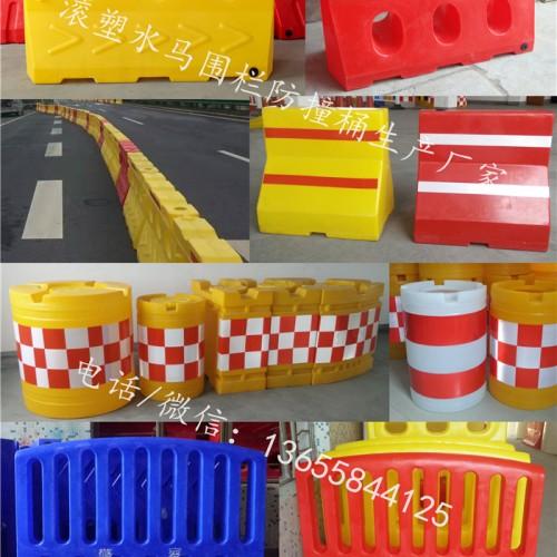 滚塑水马规格参数 滚塑高围栏水马使用说明 生产工厂直销