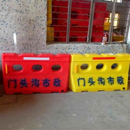 北京市政滚塑水马生产厂家 工程隔离水马围档护栏价格
