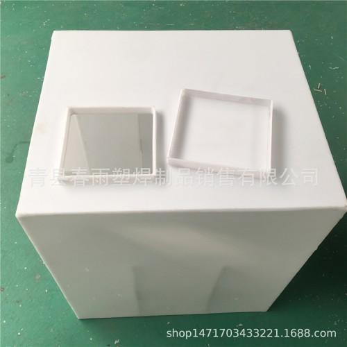厂家直销聚丙烯PP,PE塑料板售水机水箱 方形塑料焊接水罐