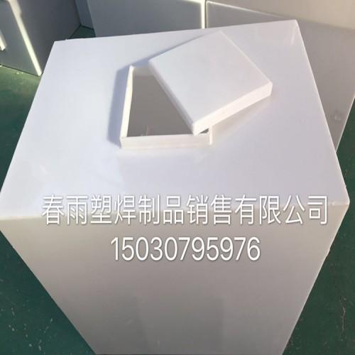 厂家直销聚丙烯塑料售水机 洗车机 净水机水箱纯水箱家用工厂