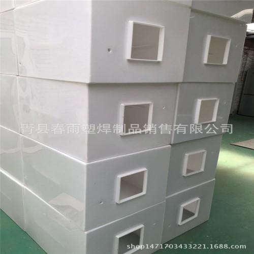 厂家直销 售水机 洗车机 净水机方形PP PE塑料板水箱焊接