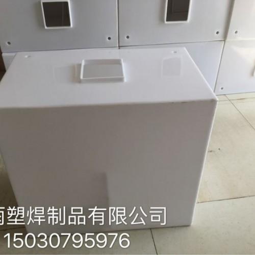 厂家直销聚丙烯PP塑料板售水机洗车机水箱 加工定做方形水罐