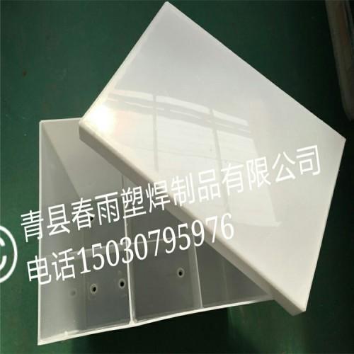 聚丙烯PP板材焊接加工定做塑料水箱 洗车机泡沫清水隔离水箱