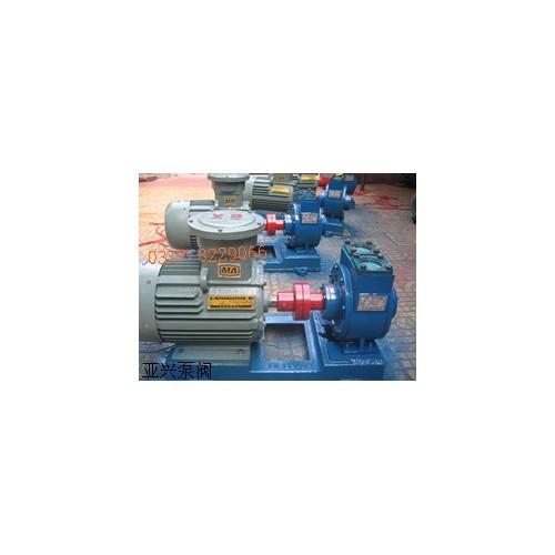 圆弧齿轮油泵现货供应/亚兴泵阀质优价廉