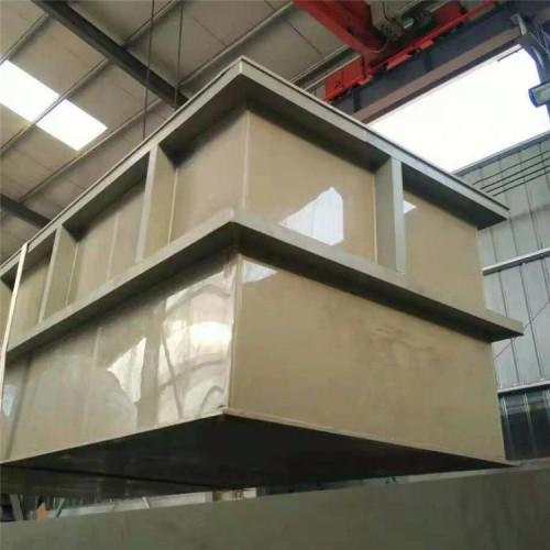 厂家直销聚丙烯PP塑料板焊接加工定做电解槽防腐耐酸碱槽