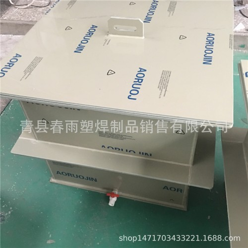 加工定做聚丙烯PP板材水箱水槽过滤设备 氧化酸碱槽