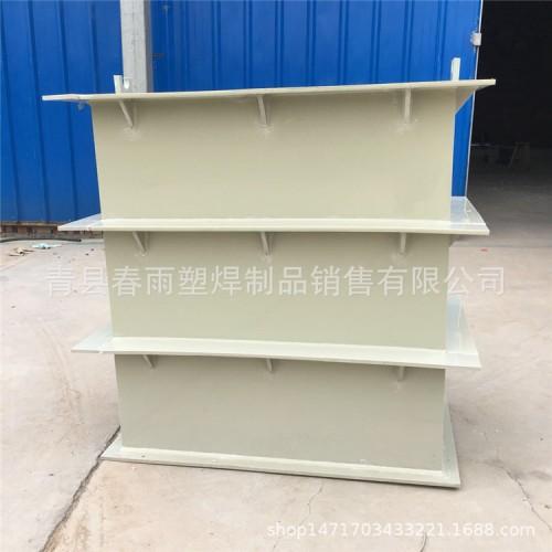聚丙烯PP氧化槽 镀锌槽 酸洗槽焊接加工PP塑料板制作非标