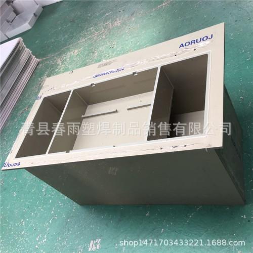 厂家直销pp电镀槽设备 耐酸碱电解槽环保酸洗氧化槽加工定制