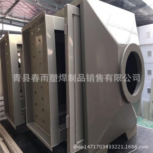 PP材质 塑料箱体 工业粉尘过滤净化设备外壳 滚筒电镀设备