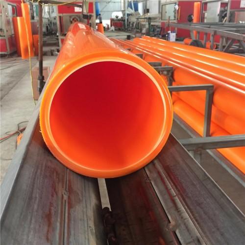江苏mpp电力管生产厂家专卖聚丙烯电缆护套管
