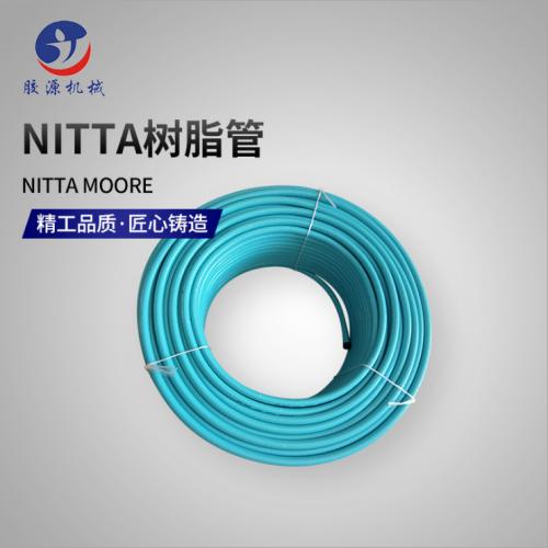 日本霓达摩尔NITTA MOORE新田液压树脂管件总成接头