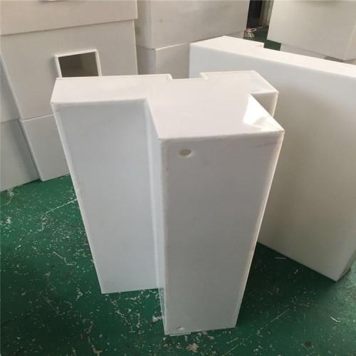 聚丙烯PP板定做方形异型房车-智能家居-家庭储水箱