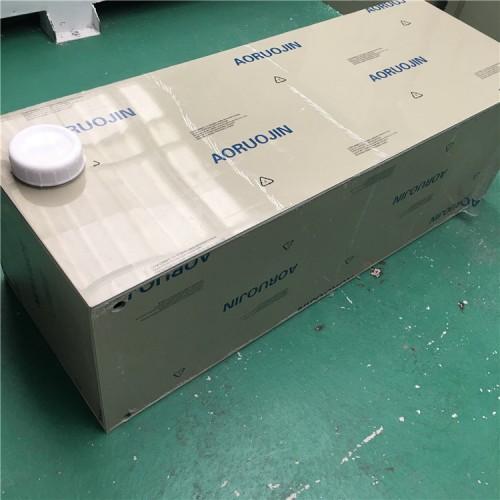 实验室防腐耐酸碱箱体 定做简易塑料油箱异型塑料容器