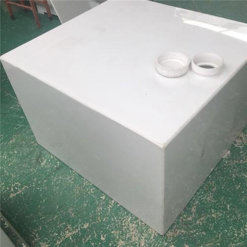 pp塑料水箱 定做密封水箱 鱼桶 家用储蓄桶 水罐水池